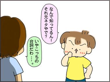 かんげき4