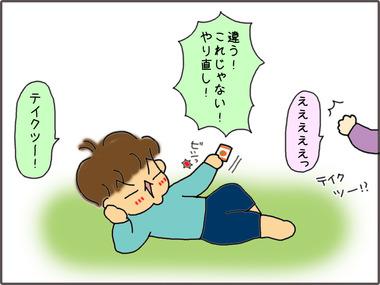 のどあめ6