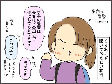 けんがく81