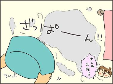 ふろ5.jpg