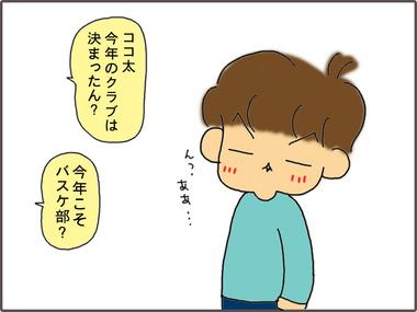 くらぶ11