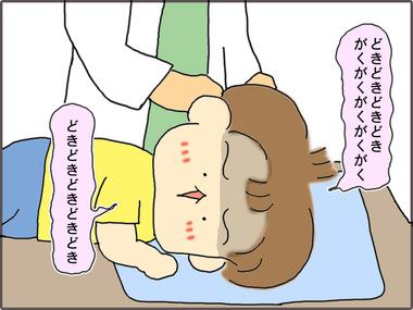 ほちきす4