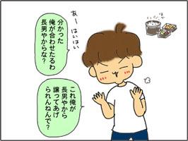 べんとう31