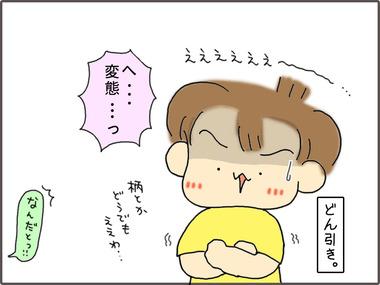 にもつ8.jpg