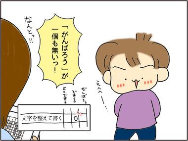 あゆみ21
