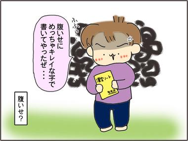 にもつ51.jpg
