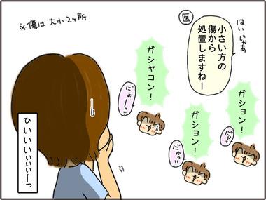 すていぷ1