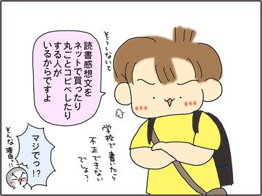 どくしょ4.jpg