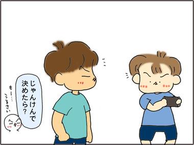 じゃんけん2