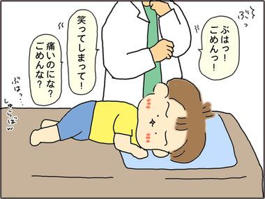 すていぷ6