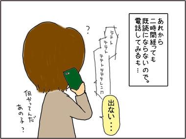 たんぷり4