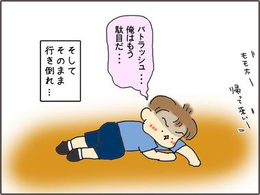 つづき71