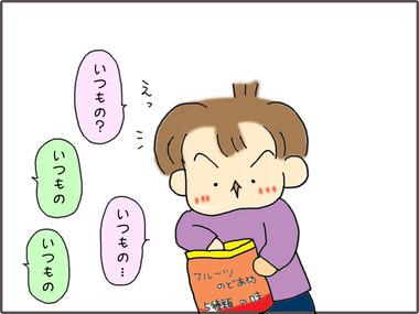 のどあめ3