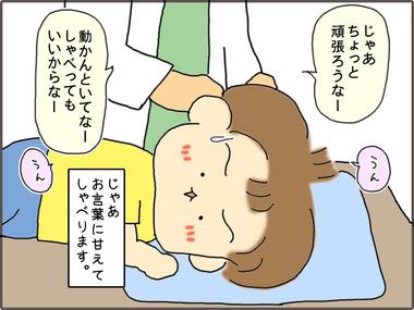 ほちきす3.jpg