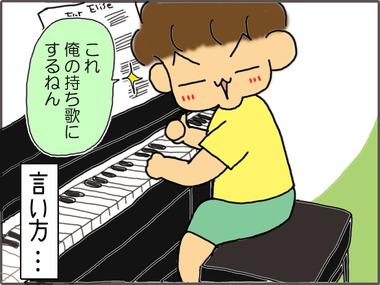 piano-6