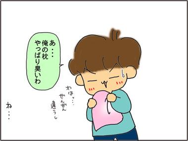まくら4.jpg