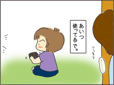 ぷろこん8