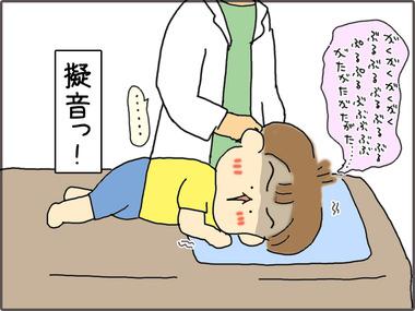 ほちきす5.jpg