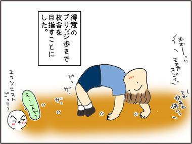 つづき41