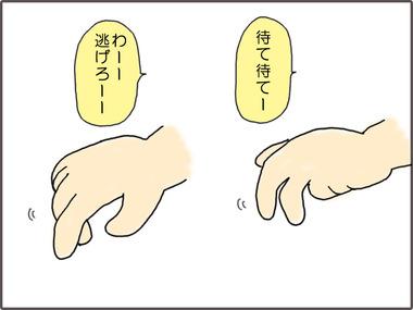 こうえん4