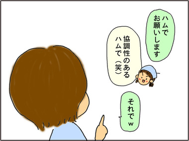 くれえぷ5