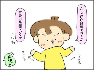 ろせん4.jpg