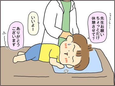 すていぷ3