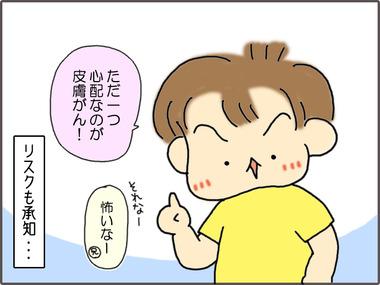 hiyake-6