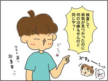 なおし71