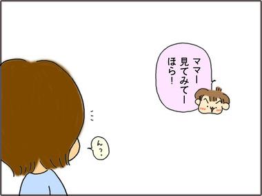 いきなり1