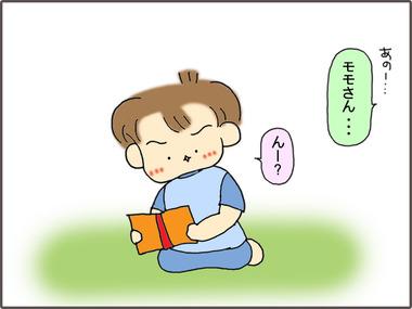 ぱじゃま1