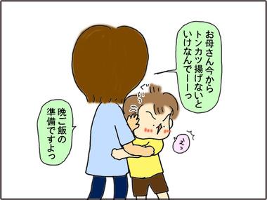 でぃふぇ5