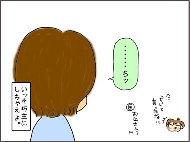 せんせい9.jpg
