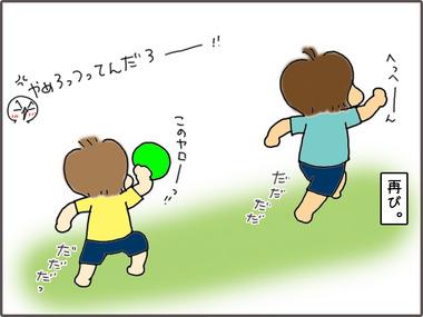 ぼーる11