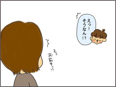 ねりけし51