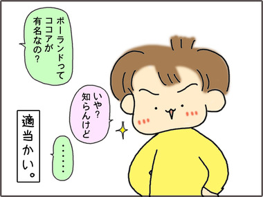 じゃんぷ51
