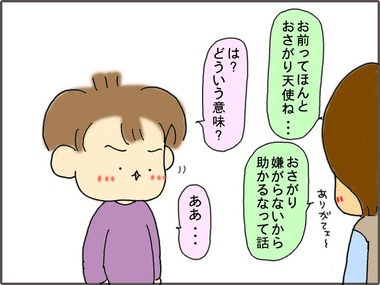 べんとう6