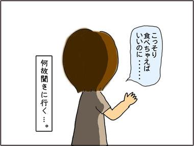 ぐれふる4