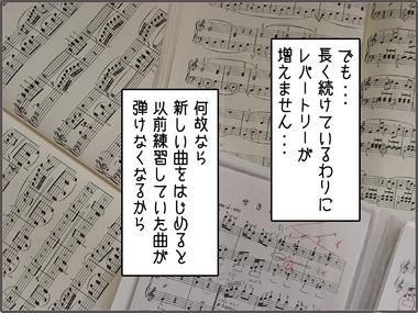 piano-41