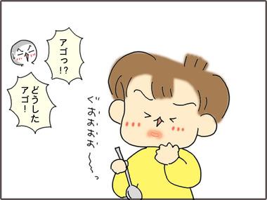ぴびんば5