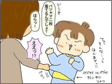 ぱじゃま41