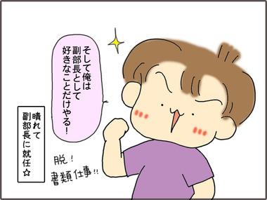 せいぶつ4.jpg