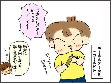 みやげ21