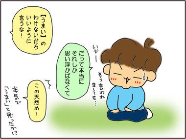 げーむ71