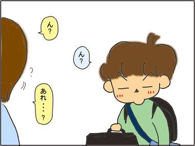 けんばん2