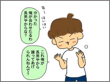 べんとう3