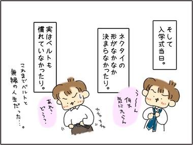 しんにゅう1