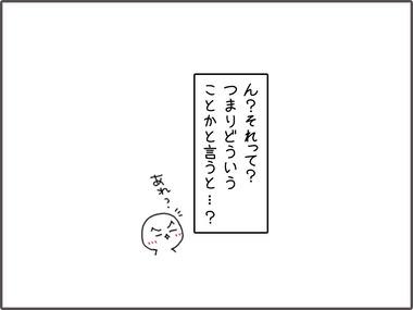 さんなん21