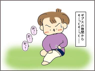 みみかき2