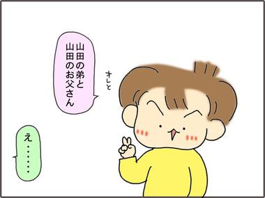 ぱーてぃ41